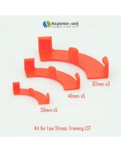 Low Stress Training (LST) clips for plants