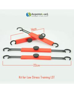 Expandable Low Stress Training (LST) clips for plants